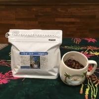 100%コナコーヒー豆250g【送料無料】