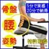 腸腰筋ストレッチベルト【ラクナール】 慢性的な腰の疲れに