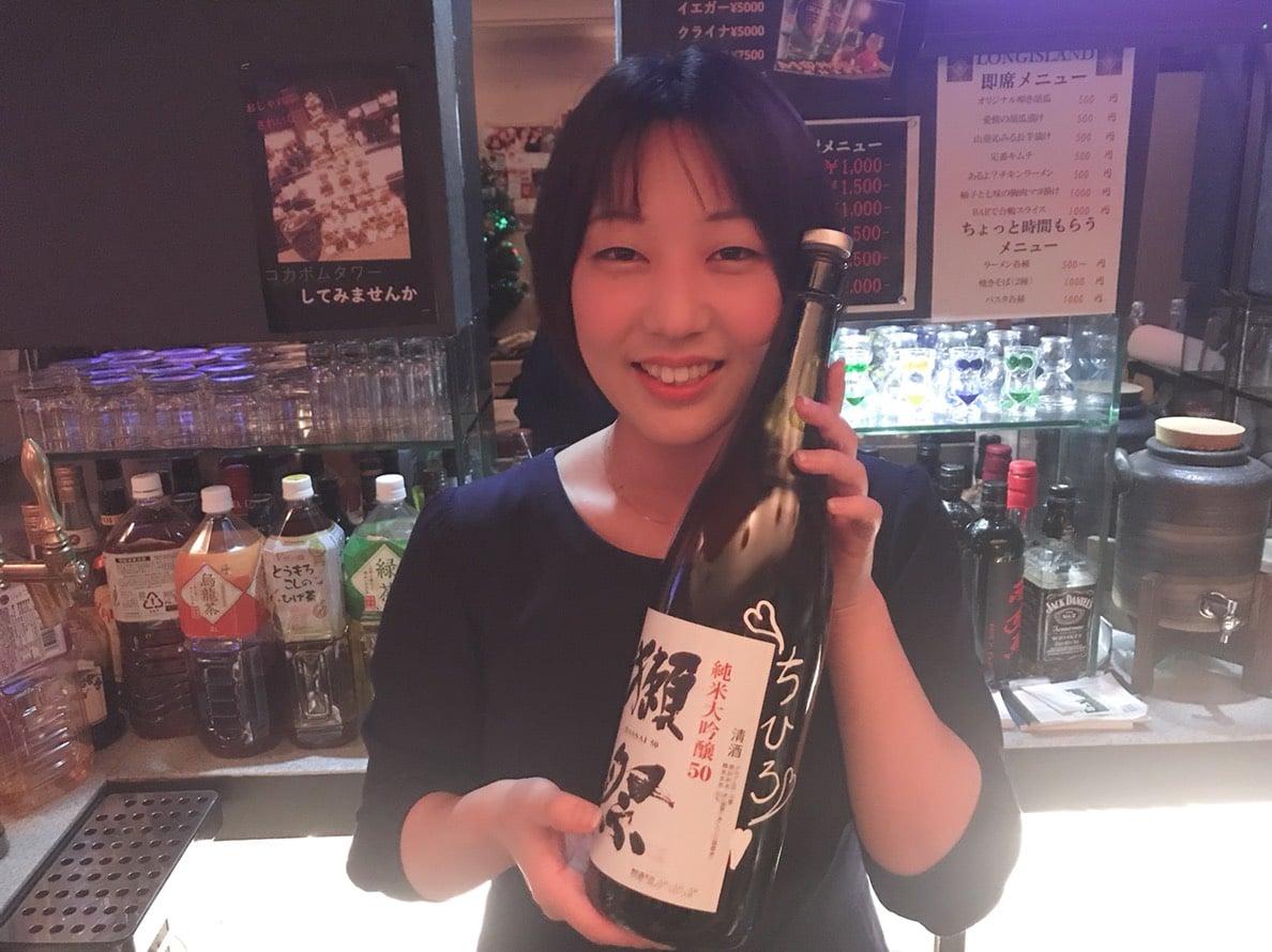 【女性用】3/22(金)昭和歌謡スナック☆ちひろのイメージその2