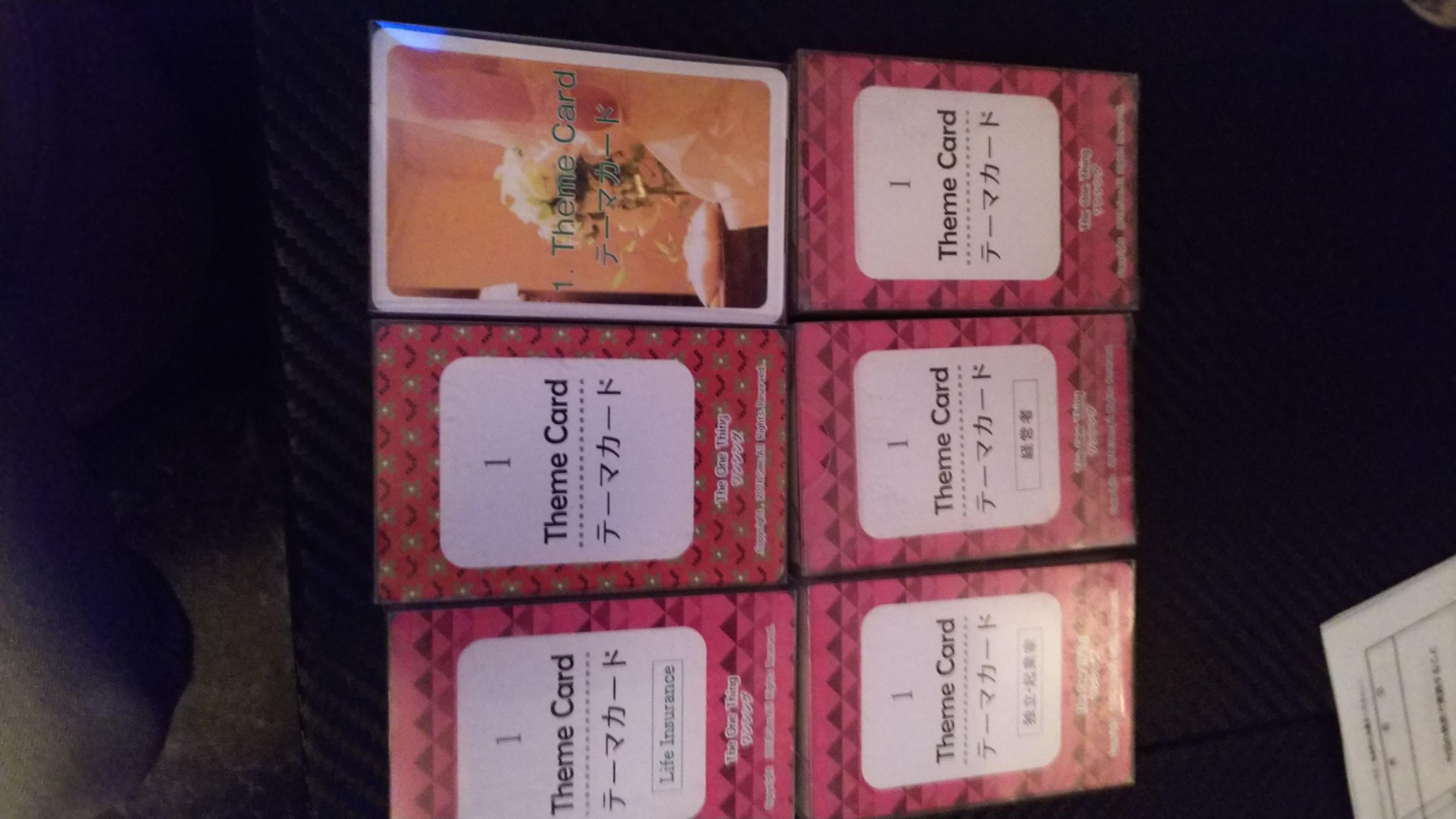 【会員用】3/28(木)シューマネ・カードセッションのイメージその2