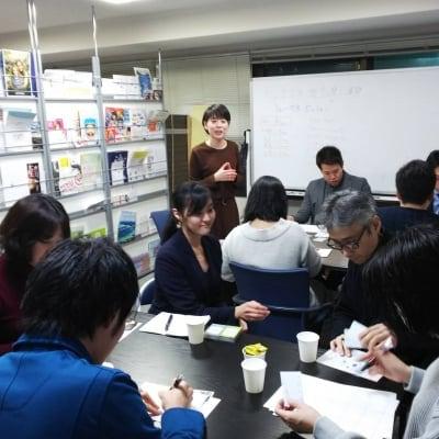 【会員用】3/28(木)シューマネ・カードセッション
