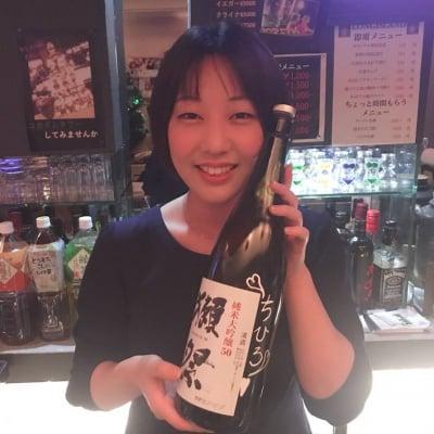 【男性用】3/22(金)昭和歌謡スナック☆ちひろ