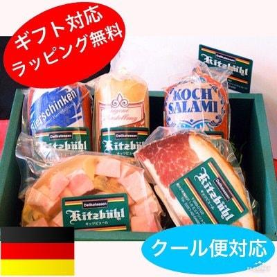 【ギフトセットF】ビールやワインに最適な本場ドイツのハムが1本入った...
