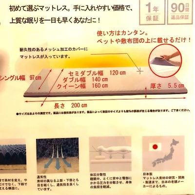 39デザインマットレス クイーン D5.5×W160×H200