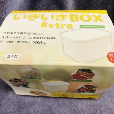 いきいきBOX