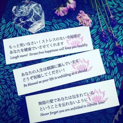 あなたのガイドからのメッセージ ガイダンスカード(Guidance Cards - Your own inner guides)/送料無料