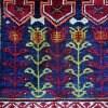 送料込み ビンテージ・可愛らしいミニサイズ絨毯 トルコ コンヤ ラディック産 78cm×100cm