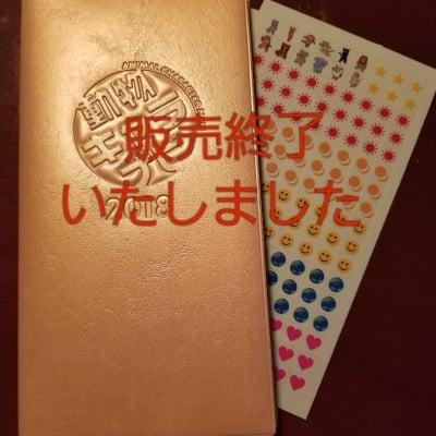 特価‼動物キャラナビ手帳2018 ポイント高還元