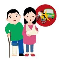 【後払い(店頭)専用】交通事故治療1万円分チケット(5000円分のポイント付き)