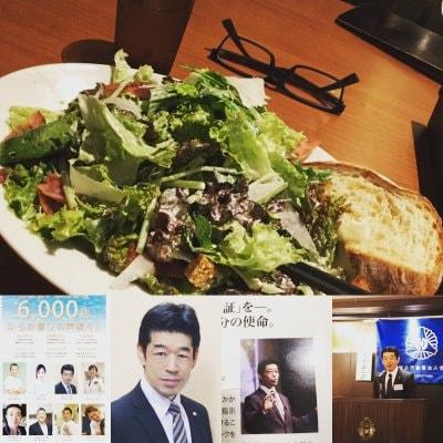 【健康道】企業・グループ向けファスティングセミナー