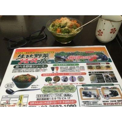 第1回 正しく明るい健康道!ファスティング スペシャルセミナー @生きた野菜ジュースの店 ウェブチケット