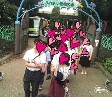 受付終了:男性用11/26(日)「婚活・公園散歩」in相模原 麻溝公園