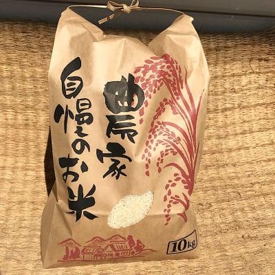 ポイント3倍増量!!兵庫県産(10㎏)!こだわりの米【コシヒカリ】整骨院の先生が水にこだわり抜いて作ったお米!