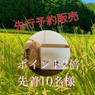 【予約販売:新米(10㎏)コシヒカリ】ポイント2倍!!こだわりの米整骨...