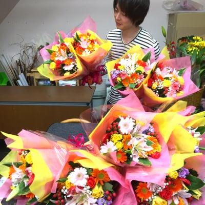 アワード専用【3000円】花束