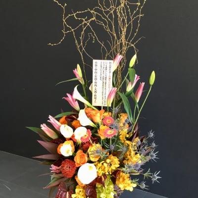 【K様専用】お祝い用アレンジ