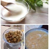【店頭払いのみ】【自家製グラノーラ&豆乳ヨーグルト&玄米塩こうじ】を作ろう❗️
