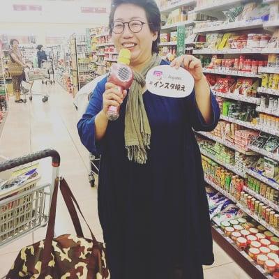 【店頭払いのみ】スーパーのお買い物同行します!