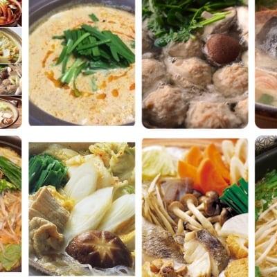 【店頭払いのみ】おうちでできる和・洋・中の鍋レシピ