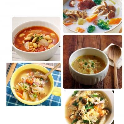 りえ先生出版記念【具だくさんの主役スープ マスター講座】