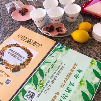 """""""食""""から美容と健康にアプローチする発酵薬膳 座学付き料理教室"""