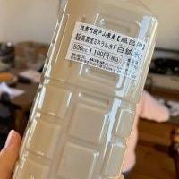 白鉱水500cc 超高濃度ミネラル水