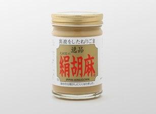 絹胡麻ペースト