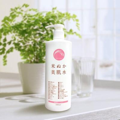 疲れたお肌に☆美活エキス「米ぬか」+天然植物成分25種配合☆[米ぬか美肌水]全身用 ボディローション 500ml