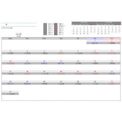 1/13 A様専用【四柱推命】個別鑑定(鑑定書付)のイメージその3