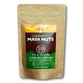【マヤの森を守るフェアトレード】「マヤナッツコーヒー風 100g 」
