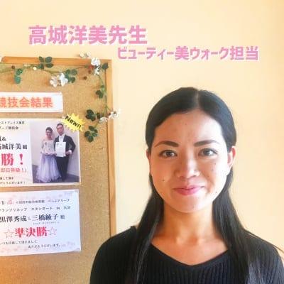 6月、7月、8月限定!!「ダンスキューブミヤオカ」サマーキャンペーン!!オリジナル体験レッスン専用スペシャルチケットのイメージその3