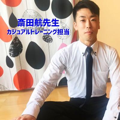 6月、7月、8月限定!!「ダンスキューブミヤオカ」サマーキャンペーン!!オリジナル体験レッスン専用スペシャルチケットのイメージその2