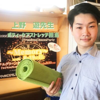 6月、7月、8月限定!!「ダンスキューブミヤオカ」サマーキャンペーン!!オリジナル体験レッスン専用スペシャルチケットのイメージその4