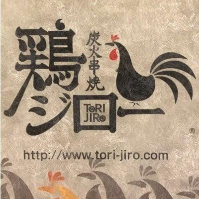 金曜ヤングサークル限定!!〜ダンスキューブ&鶏ジロー〜コラボ企画チケットのイメージその5