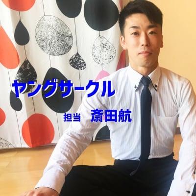 「ダンスキューブミヤオカ」ヤングサークルレッスン月謝チケット