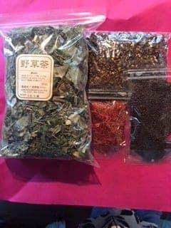 野草茶セット 約1ヶ月分/1人