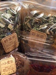 野草茶セット 約1ヶ月分/2人