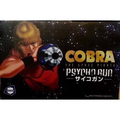COBRA リアルスケール・サイコガン 300本限定 BLACK ver. 1/1スケール ABS製 塗装済み 完成品