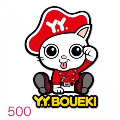 ワイワイ チケット 500