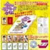 「カラテカ入江」が総合プロデュース!  その名も「合コンモテモテカードゲーム」!