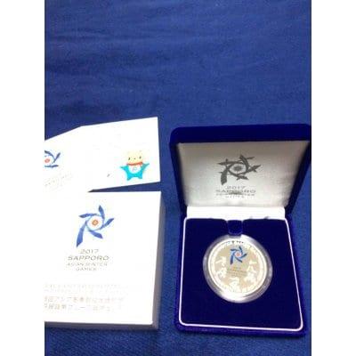 第8回アジア冬季競技大会記念千円銀貨幣プルーフ貨幣セット