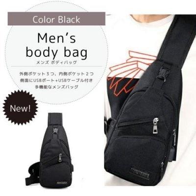メンズボディバッグ 肩掛け 斜め掛け ブラック ショルダーバッグ USBポート