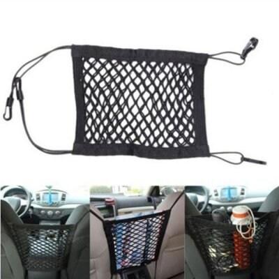 【高ポイント還元】 車用すき間収納ネット 車内 収納ポケット ドリンクホルダー 小物入れ メッシュバッグ カーシート