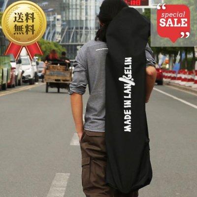 【高ポイント還元】 スケボー スケートボード バッグ デッキ ケース カバー リップスティック ボードカバー 防水 ブラック