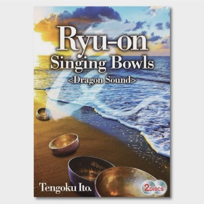 Ryu-On Singingbowls (Dragon Sound)2Discs EnglishEdition