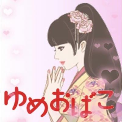 【秋田県産】箱入り娘 ゆめおばこ 玄米1kg 【店頭受け渡し用】