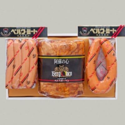 【ドイツ食肉加工コンテスト グランプリ受賞】お楽しみギフトセット