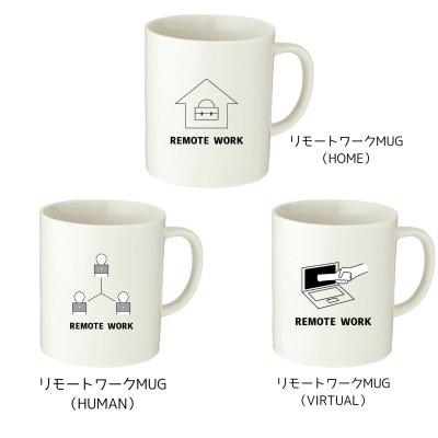人気!|Remote Work Mug ( 11oz/ マグカラー:アイボリー)