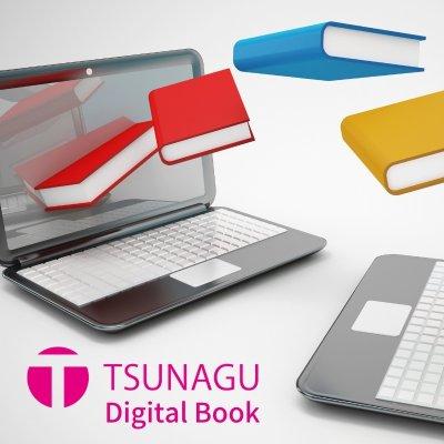 【パンフやレシピをデジタルに!】デジタルブック制作(〜50ページ)