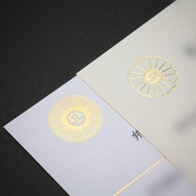 【好評! 持ち込みOK! 箔押し名刺100枚】名刺への箔押し印刷